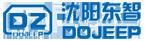 沈阳商标注册|商标续展|商标复审_沈阳东智知识产权代理有限公司